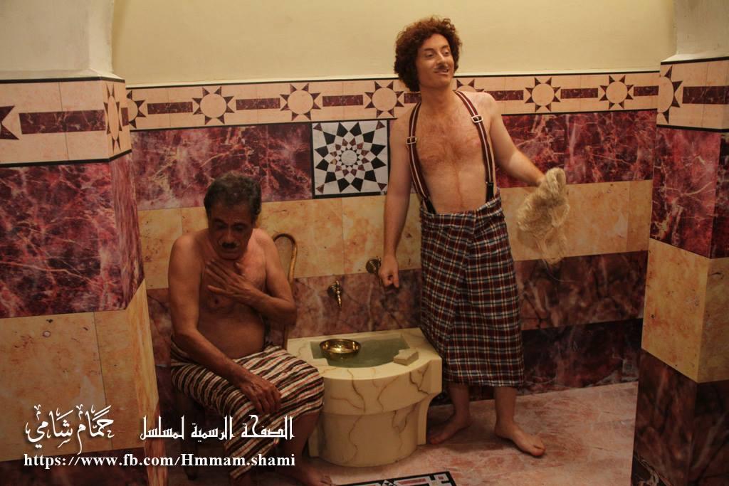 3_HammamShami
